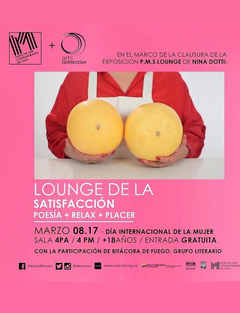 pms-lounge7